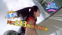 直击 美女233米高空跳塔 36