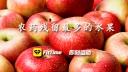 农药残留最多的水果 53