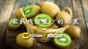 农药残留最少的水果 54