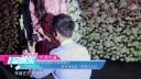 李晨求婚现场视频曝光 20170919