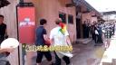 揭秘版 张艺兴遭杖打惨叫连连 20171115