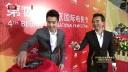 第四届北京国际电影节闭幕式红毯全程回顾
