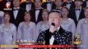 歌曲《信仰的光芒》 韩磊 04