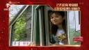 歌曲《等你爱我》李荣浩 11