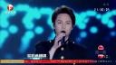 歌曲《让我爱你》阚清子 尹正 26