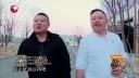 第11期:岳云鹏爆笑整蛊郭麒麟 20170402