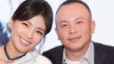 刘涛夫妇合体录综艺 王珂:想和她单独相处20天 170912