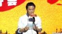 王宝强离婚案牵涉刑事案件 宋喆11日已被警方控制 170914