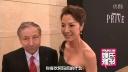 杨紫琼小露香肩与老公秀恩爱 老牌女星索非亚·罗兰优雅不减 120704