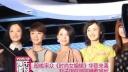殷桃率众《时尚女编辑》华丽来袭 赵子琪低调完婚惹尴尬 120709
