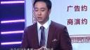 """王自健启动全国巡演计划 自嘲不会成为""""相声大师""""120719"""