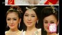 海南小姐冠军实为最美校花 网友惊呼化妆坑爹 120719