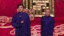 高峰栾云平方言版新说绕口令 20140307