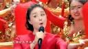 歌舞《美丽中国年》刘涛 蒋欣  王子文 杨紫 乔欣 TFBOYS 02