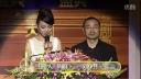 年度最具实力男女演员 海清 吴秀波 46