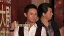 2011优酷大剧盛典 红毯 贺生伟 杨洋 15