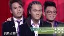 超级人声乐团震撼演出 20120818