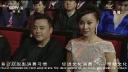 北京市副市长杨晓超 致开幕词 64