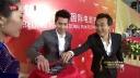 第四届北京国际电影节闭幕式暨颁奖典礼全程回顾
