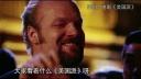 """""""看美国""""系列终极篇 血脉相连的美籍华人(三) 20121129"""
