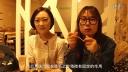 深度揭秘韩国妹子的化妆秘诀 38