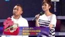吉雪萍接错词卖萌掩饰 20110819