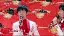 2017中央电视台春节联欢晚会全程回顾