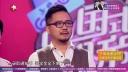 """""""奶茶大叔""""遭众人疯抢 20170211"""
