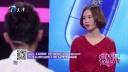 女生太重口男友求分手 20170210