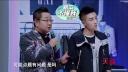 奶爸王栎鑫尬撩张大大 20170926
