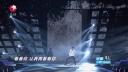 歌曲<Promise>黄子韬 31