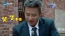 郑恺抛弃baby恋上歌女 20141121