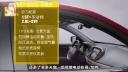 挑战国产SUV扛把子 博越最强对手 这款9.8万的瑞虎7杀气有点重 34