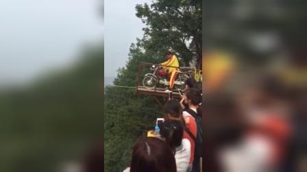 骑摩托高空走钢丝杂技表演