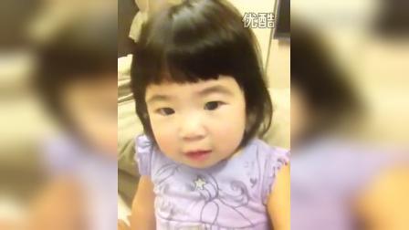 【粉红豹】曹格女儿包子姐姐曹华恩(grace),曹格的第二个学生!