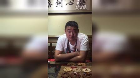 藏柏阁---百香籽知识帖(一) 交流微信:baixiangzi888