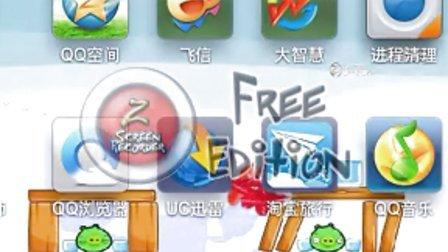 安卓动态壁纸演示视频《愤怒的小鸟2》