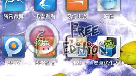 安卓动态壁纸演示视频《梦幻水族馆》