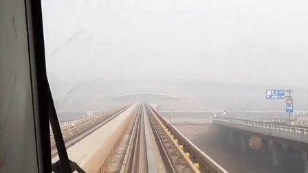 首都机场快轨抵达T3航站楼驾驶室视角(立岗视角)