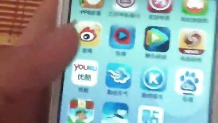 iPhone4系统升级为完美越狱!很快很方便
