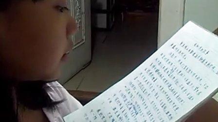 五年级第一篇作文《我和书的故事》