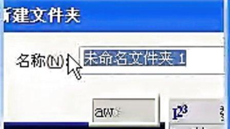 3月3日由飞舞老师上FLASH实例课(五彩缤纷)