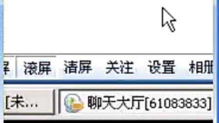 4月11日山大老师主讲PS实例