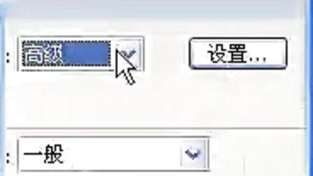 2月26日荷雪老师主讲FLASH基础课(影片剪辑)