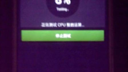 三星N900欧水,跑安兔兔X版黑屏