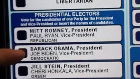 票站系統出錯 只能票投羅姆尼
