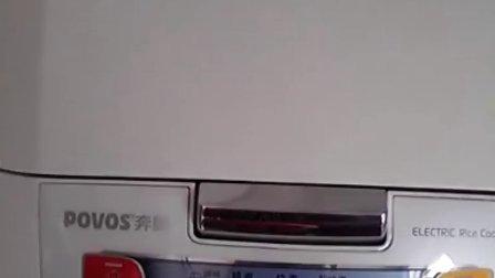 奔腾电饭煲TM518煮面功能失灵之操作视频