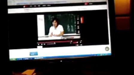 西安思源学院2011级人力资源管理本2班邓丽《电子商务》(1)