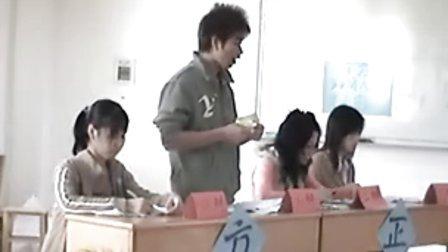 07行政2班模拟法庭辩论赛视频