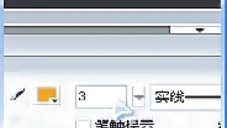3月31日雪山老师主讲Flash实例课(播放器)(上)